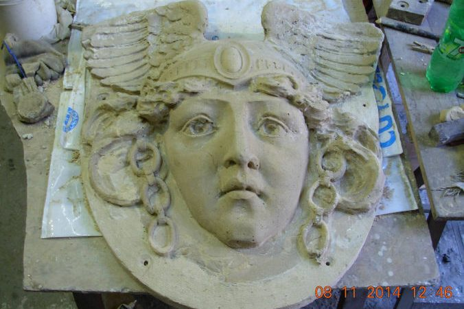 "Restauración de imagen ""Mercurio"""