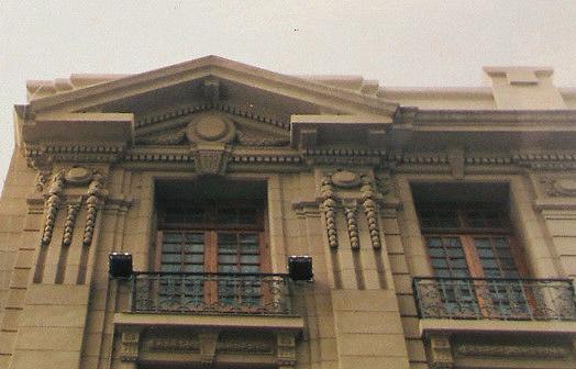 Edificio Escuela de periodismo